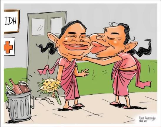 pavithra cartoon
